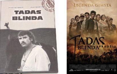 立陶宛的電影和電視